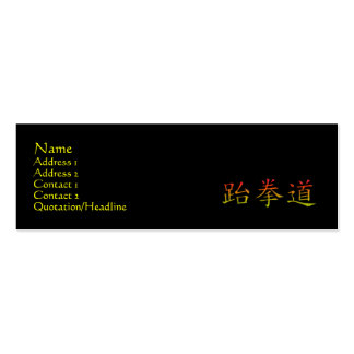 Tae Kwon-Do Profile Card Double-Sided Mini Business Cards (Pack Of 20)