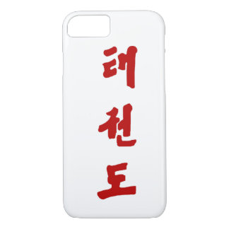 Taekwon-Do iPhone 7 case