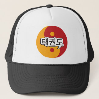 Taekwondo 1 Yinyang 2 Cap