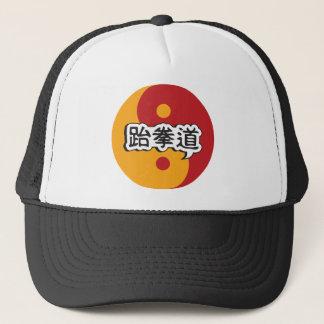 Taekwondo 2 Yinyang 2 Cap