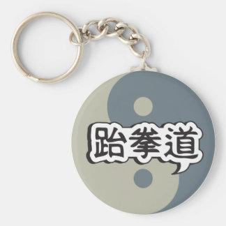 Taekwondo Keychain 2 Yingyang 1