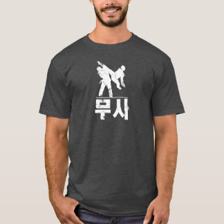 Taekwondo Warrior T-Shirt