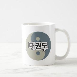 Taekwondo Yinyang Mug 1