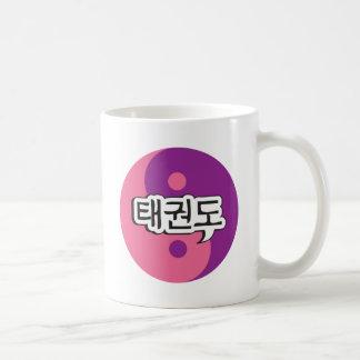 Taekwondo Yinyang Mug 5