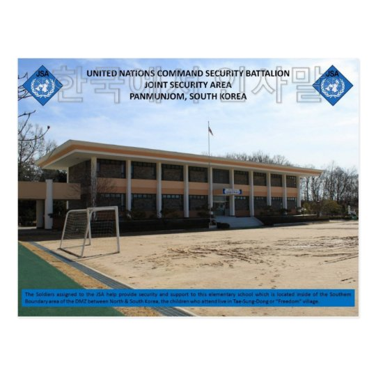 Taesung-dong school postcard