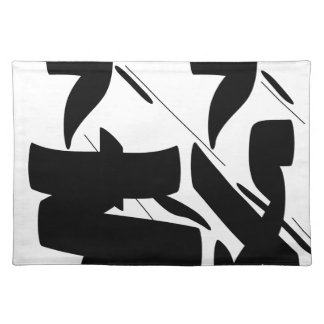 tag calligraphy cloth placemat