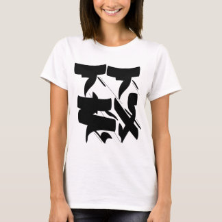 tag calligraphy T-Shirt
