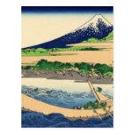 Tago Bay near Ejiri Tokaido by Katsushika Hokusai Postcard