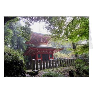 Tahōtō Pagoda Greeting Card