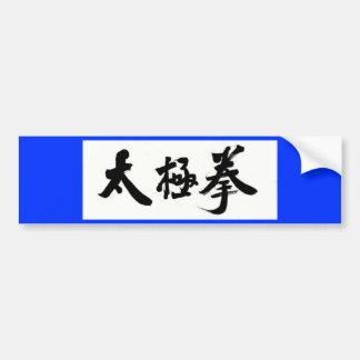 Tai Chi Chuan Bumper Sticker
