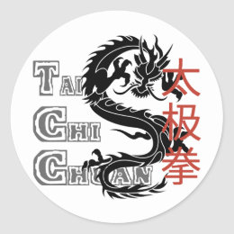 Tai Chi Chuan Classic Round Sticker