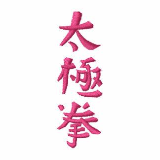 Tai Chi Chuan Hoodie