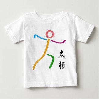 Tai Chi Logo Baby T-Shirt