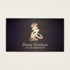Tai Chi Symbol Yoga And Meditation Wood Look Business Card at Zazzle