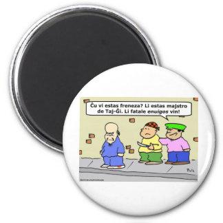 tai chi t'ai bore death martial arts esperanto refrigerator magnet