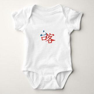 Tai Ke - Flag Baby Bodysuit