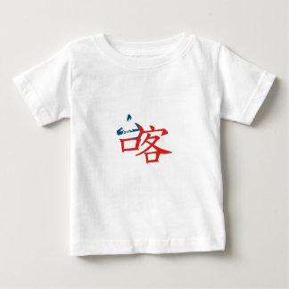 Tai Ke - Flag Baby T-Shirt
