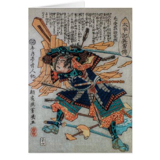 Taiheiki, cuentos de Japón feudal Felicitacion