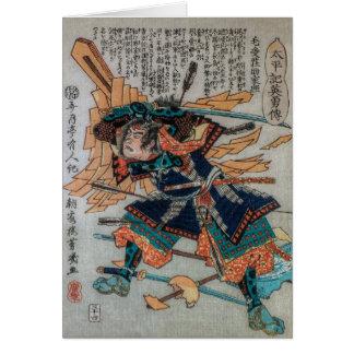 Taiheiki, Tales Of Feudal Japan Card