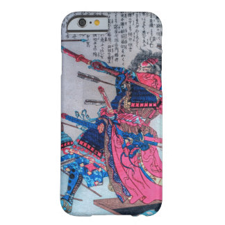 Taiheiki X Barely There iPhone 6 Case