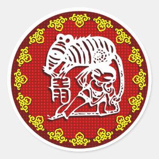 taiji bagua map and the chinese zodiac : rat classic round sticker