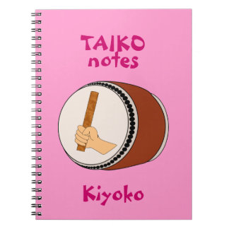 Taiko Drum Notes Japanese Drumming Personalized Spiral Notebook