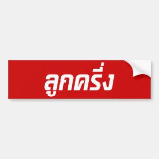 ☆ tailandés de Farang del ☆ de Luk Kreung medio me Pegatina De Parachoque
