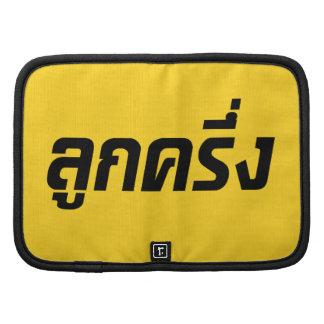 ☆ tailandés de Farang del ☆ de Luk Kreung medio me Organizador