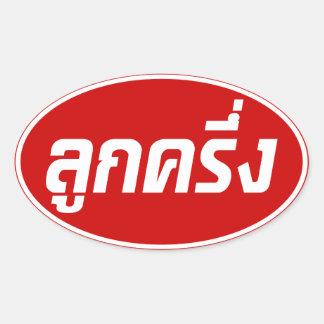 ☆ tailandés de Farang del ☆ de Luk Kreung medio Pegatina Ovalada