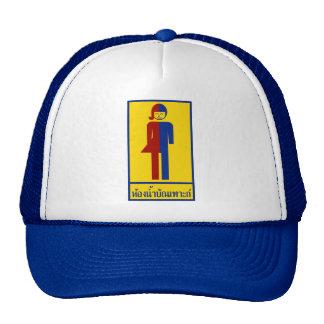 ⚠ tailandés de la muestra del ⚠ del retrete del gorras
