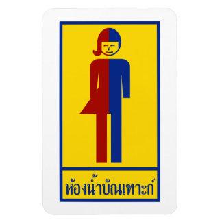⚠ tailandés de la muestra del ⚠ del retrete del iman de vinilo