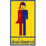 ⚠ tailandés de la muestra del ⚠ del retrete del La Escultura Fotografica