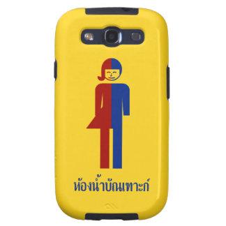 ⚠ tailandés de la muestra del ⚠ del retrete del La Galaxy S3 Cárcasa