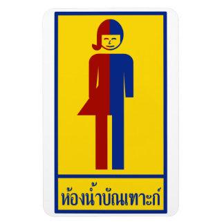 ⚠ tailandés de la muestra del ⚠ del retrete del La Imanes De Vinilo