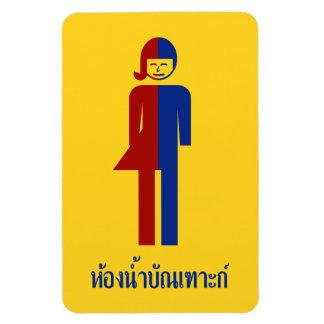 ⚠ tailandés de la muestra del ⚠ del retrete del La Imán Flexible