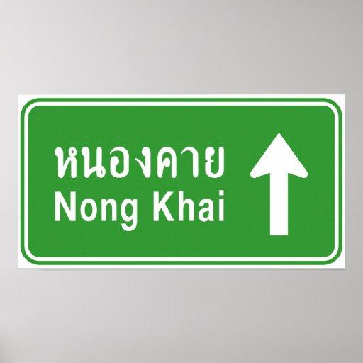 ⚠ tailandés de la señal de tráfico de la carretera impresiones