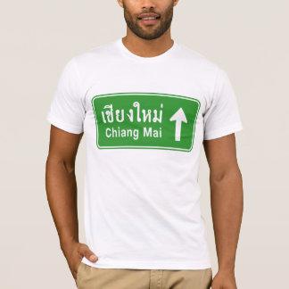⚠ tailandés de la señal de tráfico de la carretera playera