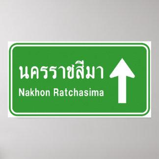 ⚠ tailandés de la señal de tráfico de la carretera póster