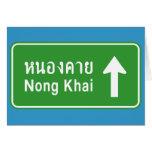 ⚠ tailandés de la señal de tráfico de la carretera felicitación