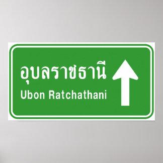 ⚠ tailandés de la señal de tráfico del ⚠ de Ubon R Póster