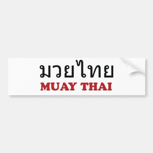 Tailandés de Muay Etiqueta De Parachoque