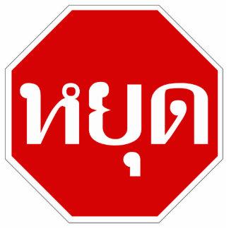 ⚠ tailandés YOOT de la muestra de la PARADA del Escultura Fotográfica