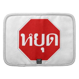 ⚠ tailandés YOOT de la muestra de la PARADA del Planificadores