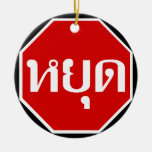 ⚠ tailandés YOOT de la muestra de la PARADA del tr
