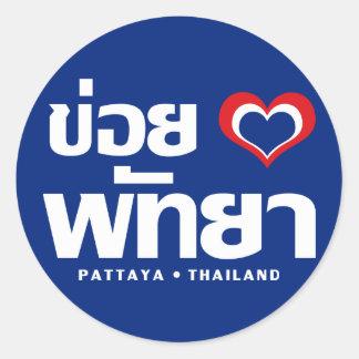 ❤ Tailandia de Khoi Hak amor de I Pattaya Pegatinas Redondas