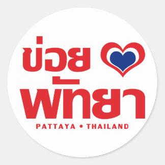 ❤ Tailandia de Khoi Hak amor de I Pattaya Pegatina Redonda