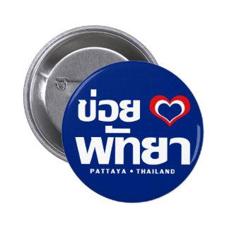 ❤ Tailandia de Khoi Huk (corazón/amor de I) Pin Redondo De 2 Pulgadas