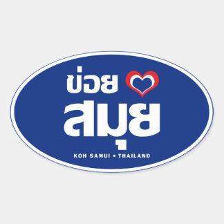 ❤ Tailandia de Samui de la KOH de Khoi Huk Pegatina De Oval