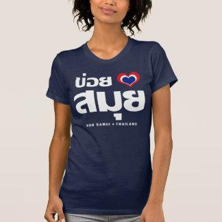 ❤ Tailandia de Samui de la KOH de Khoi Huk Camiseta