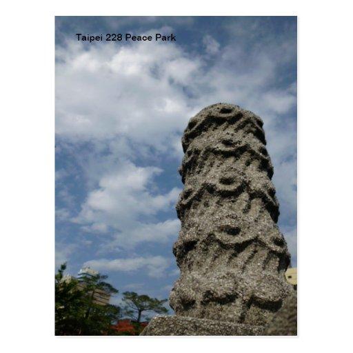 Taipei 228 Peace Park Postcard